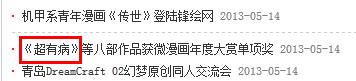 cctvyongbin.jpg