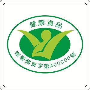 health_300.jpg