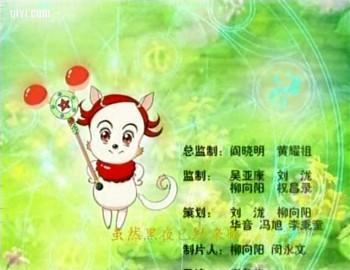 i14_20121014050418.jpg