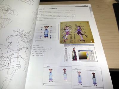 p70.jpg