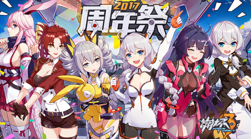 中国の人気ゲーム崩壊3rdのショ...