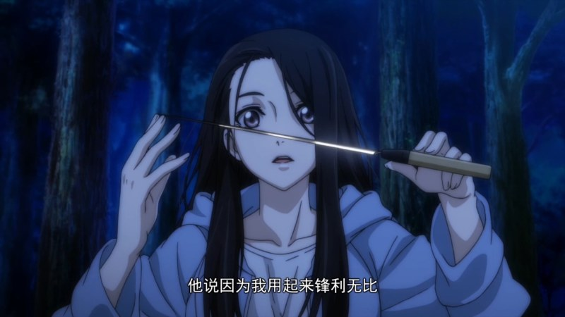 中国アニメ「一人之下」第2期の配信が始まりました。第1話「風 ...